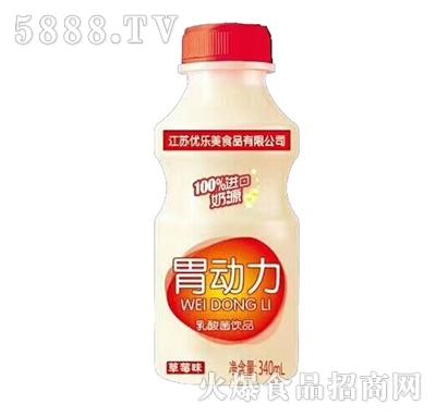 胃动力乳酸菌饮品草莓340ml瓶