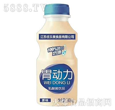 胃动力乳酸菌饮品原味340ml瓶子