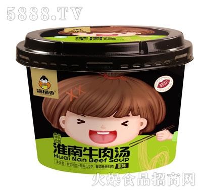 满桶香淮南牛肉汤135克原味