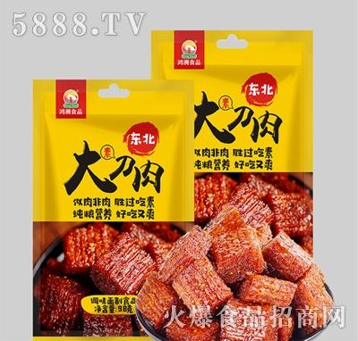 鸿洲东北大刀肉调味面制食品98g