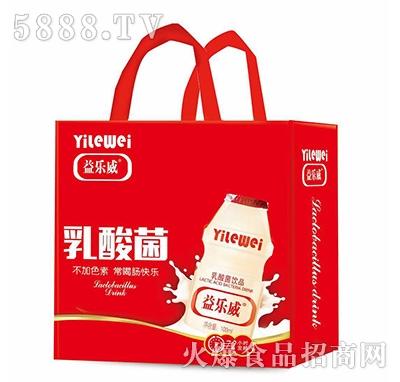 益乐威乳酸菌饮品礼盒产品图
