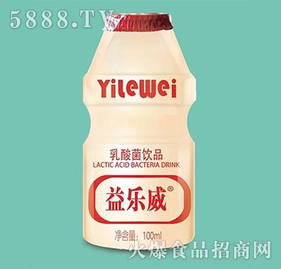 益乐威乳酸菌饮品100ml产品图