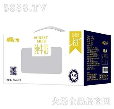 纯牛奶新品上市礼盒装250mlx12盒