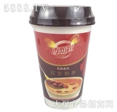 香颗粒红豆奶茶(杯)