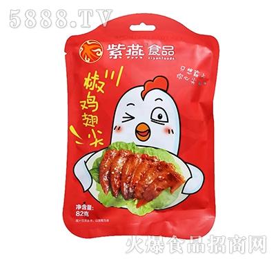 紫燕食品川椒鸡翅82克