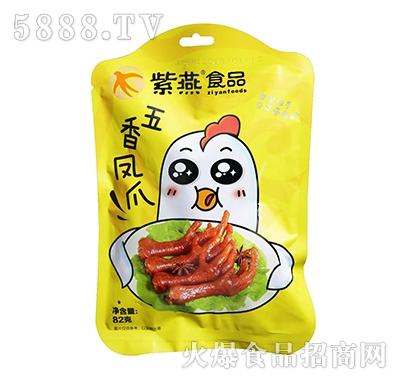 紫燕食品五香凤爪82克