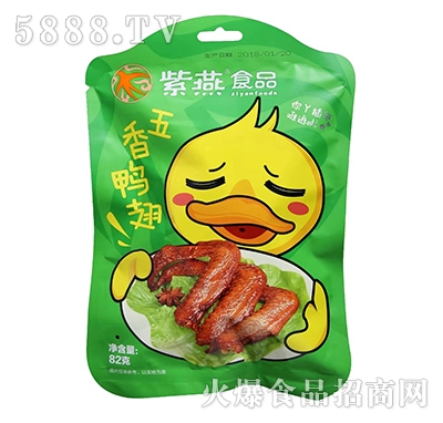 紫燕食品五香鸭翅82克