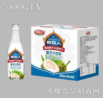椰奶人椰子汁饮料1.25Lx6瓶