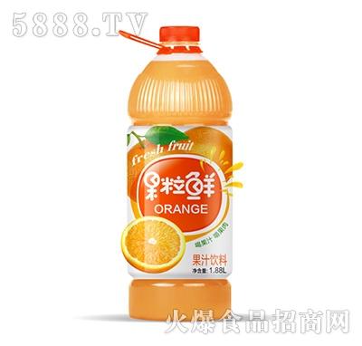 果粒鲜橙汁果汁饮料1.88L