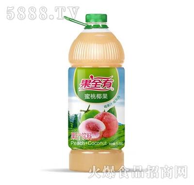 果全有蜜桃椰果果汁饮料1.88L