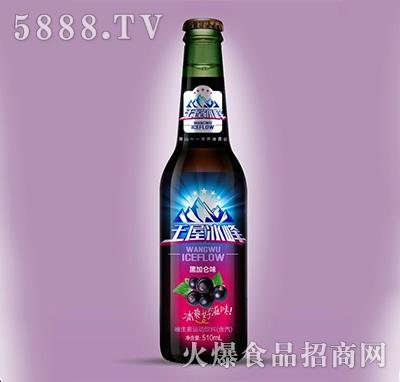 王屋冰峰维生素运动饮料(含汽)510ml