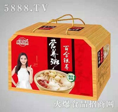 全福八宝百合银耳营养粥(箱)