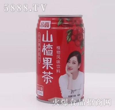 昌露山楂果茶310ml