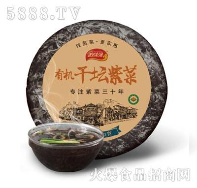 美味强有机干坛紫菜40g