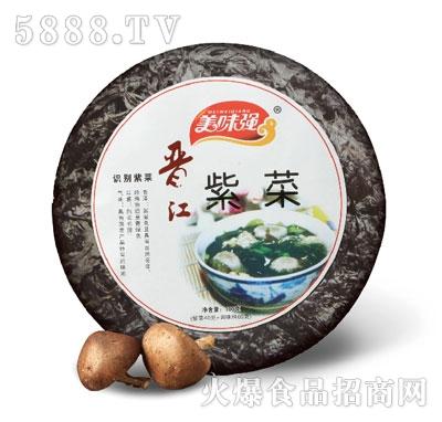 美味强晋江紫菜100g