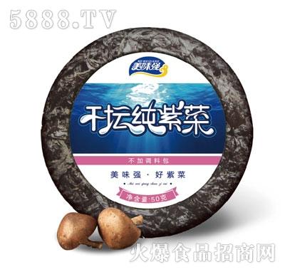 美味强干坛纯紫菜50g