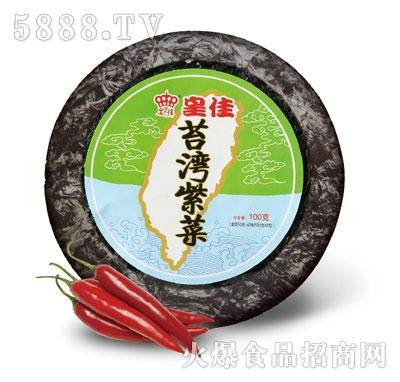 皇佳台湾紫菜100g