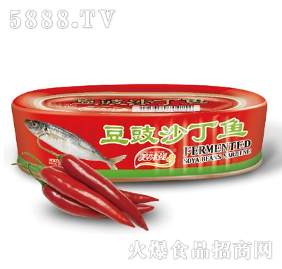 美味强豆鼓沙丁鱼罐头156g产品图