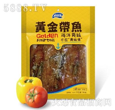 美味强黄金带鱼200g产品图