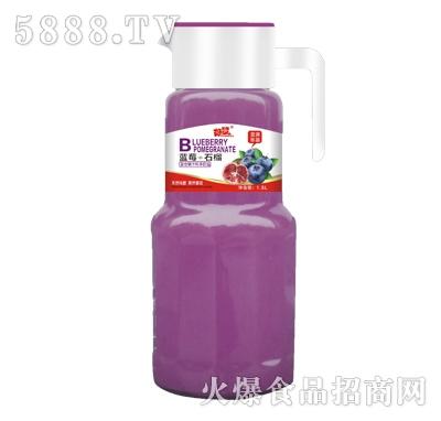 好梦蓝莓+石榴复合果汁风味饮品1.5L