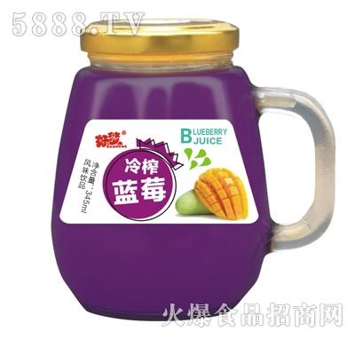 好梦冷榨蓝莓果汁风味饮品345ml