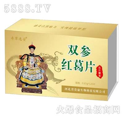 奇草逸安双参红葛片压片糖果0.65gx120片产品图