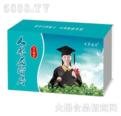 奇草逸安人参益智片糖果0.65gx180片产品图
