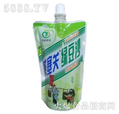 燕塞关绿豆沙饮品自立袋