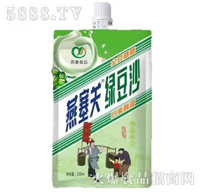燕塞关绿豆沙饮品220ml自立袋
