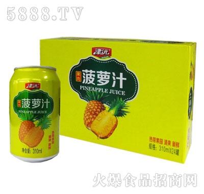 津沅菠萝汁310ml