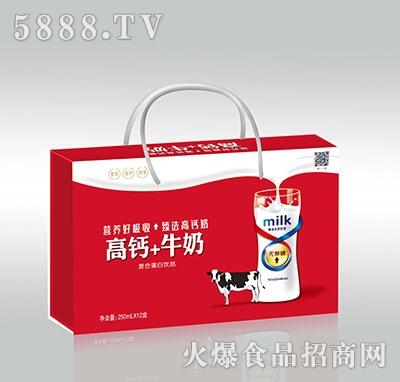 烟台三九高钙+牛奶250mlx12盒产品图