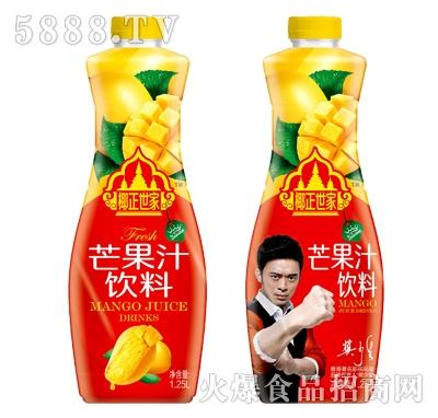 椰正世家芒果果汁饮料1.25L