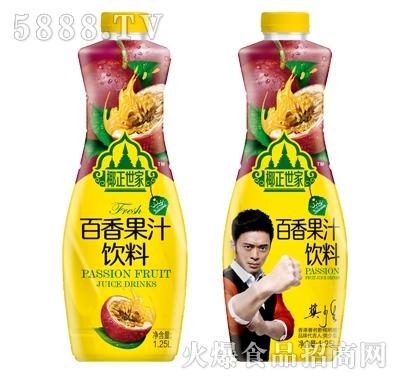 椰正世家百香果汁饮料1.25L