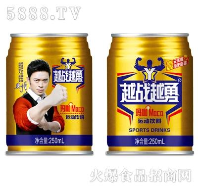 越战越勇玛咖运动饮料250ml