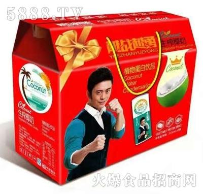 越战越勇生榨椰奶礼盒装