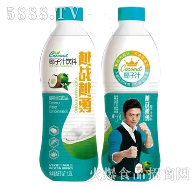 越战越勇生榨椰奶1.25L