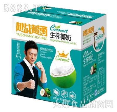 越战越勇生榨椰奶1.25Lx6瓶