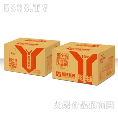 越战越勇氨基丁酸运动饮料西柚味550mlx15瓶