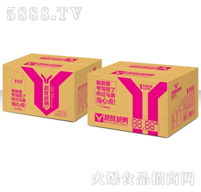 越战越勇氨基丁酸运动饮料水蜜桃味550mlx15瓶