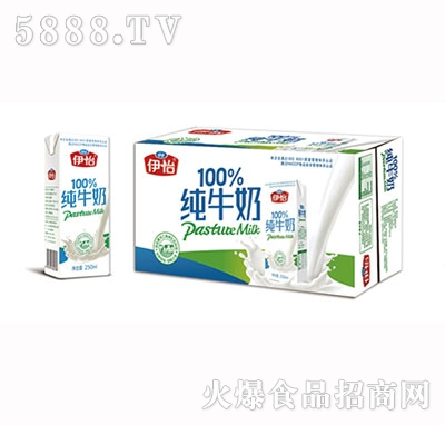 伊怡100%纯牛奶1x20盒