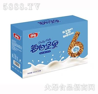 伊怡每日坚果牛奶250mlx20盒