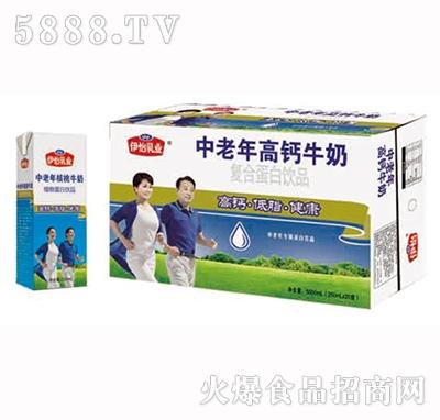 伊怡中老年核桃牛奶1x20盒