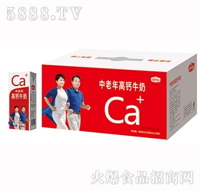 中老年高钙牛奶1x12盒