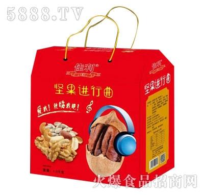 佳利坚果进行曲酥性饼干(礼盒)