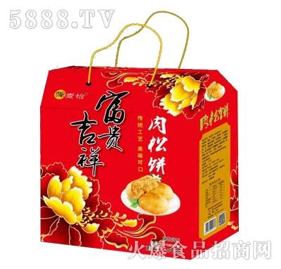 米麦嘉金丝肉松饼(礼盒)