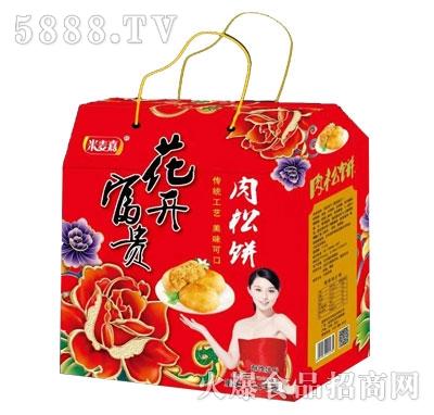 麦恰金丝肉松饼(礼盒)