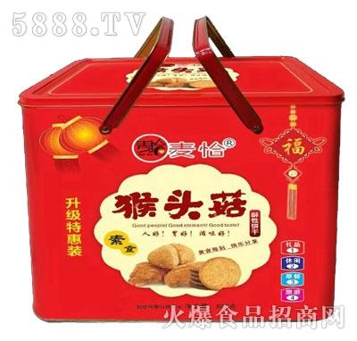 麦恰猴头菇酥性饼干
