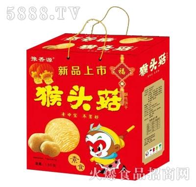 豫香源猴头菇酥性饼干(礼盒)