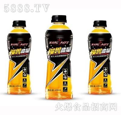 魔兽能量维生素什果味饮料600ml