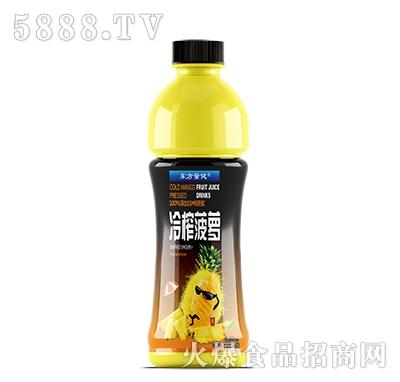 东方量健冷榨菠萝果汁饮料550ml